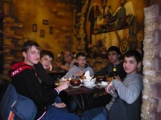 Рядом с нами - Алан Хаус