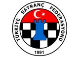 ШФ Турции