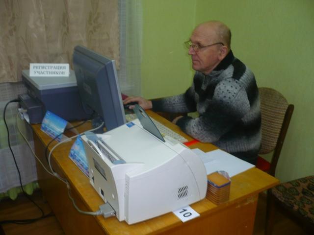 Главный судья соревнований Жилин Виктор Григорьевич