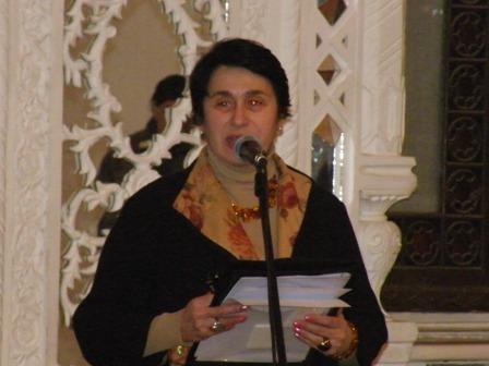 Нана Александрия