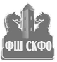 ШФ СКФО