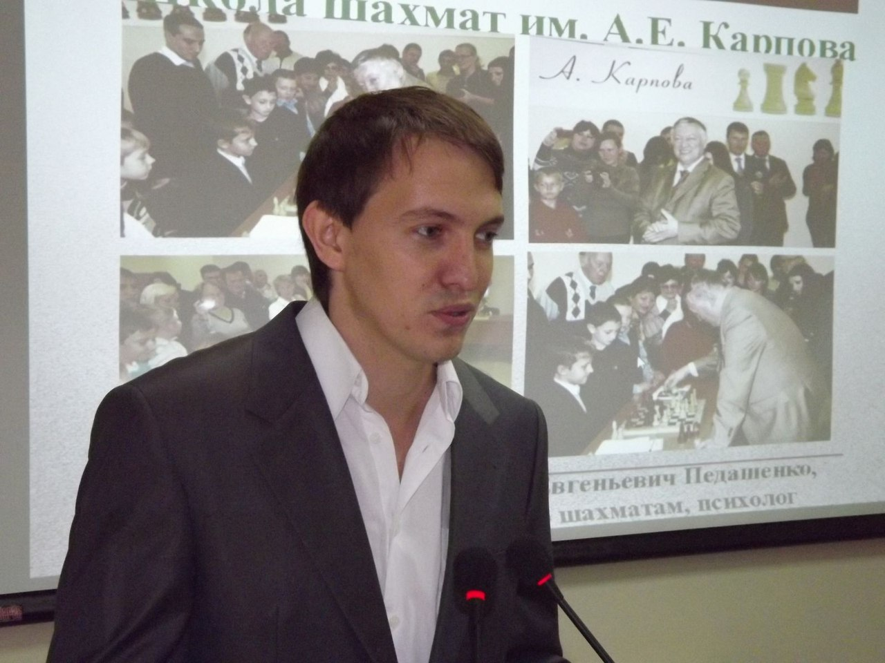 Педашенко Анатолий