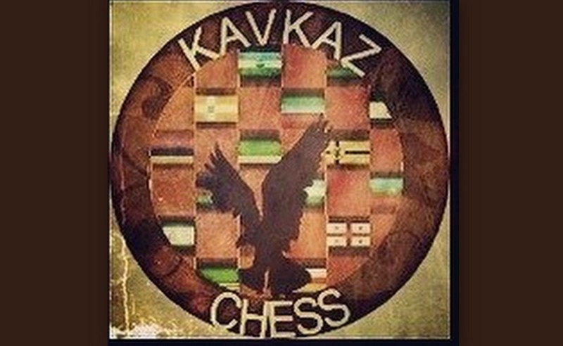 Шахматы на Кавказе