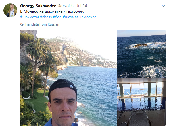 Screenshot-2017-10-22 Georgy Sakhvadze ( rezoich) Twitter