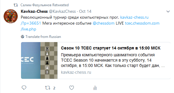 Screenshot-2017-10-24 Салим Фазульянов ( 89280090069) Twitter
