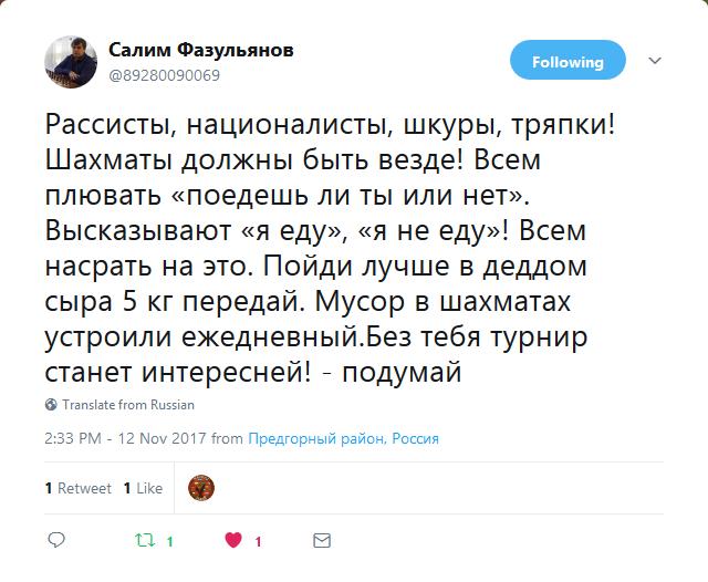 Screenshot-2017-11-12 Салим Фазульянов on Twitter Рассисты, националисты, шкуры, тряпки Шахматы должны быть везде Всем плюв[...]